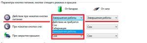 Назначение отключения на кнопку питания Windows 8