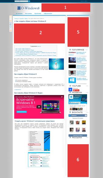 Размещение рекламы на oWindows8