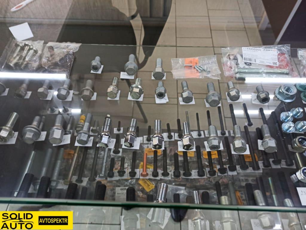 Магазин автозапчастей в Бобруйске