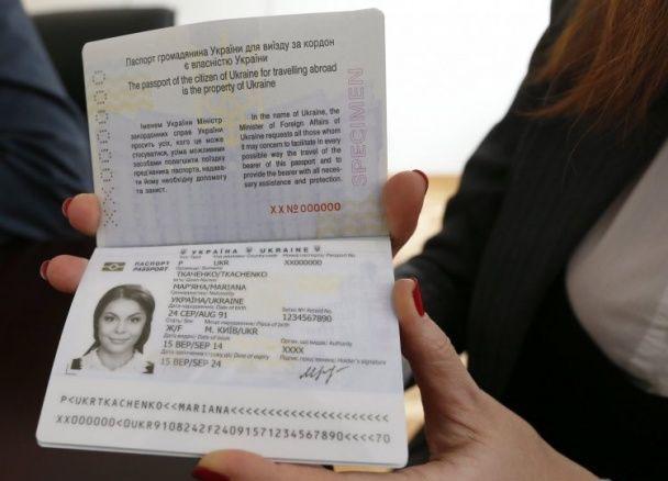 Биометрический паспорт без отпечатков пальцев