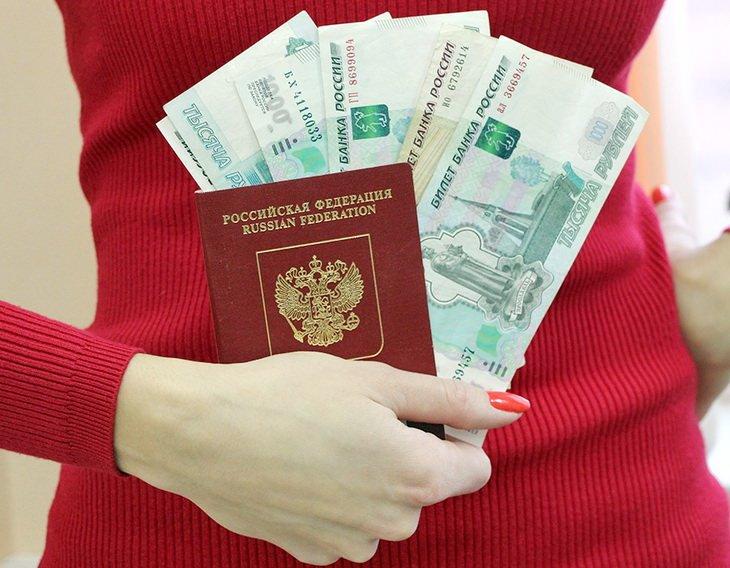 Сумма госпошлины на гражданство