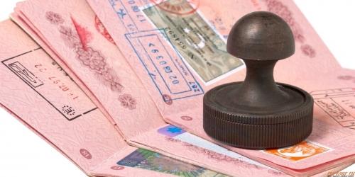Как подать документы на визу в кипр