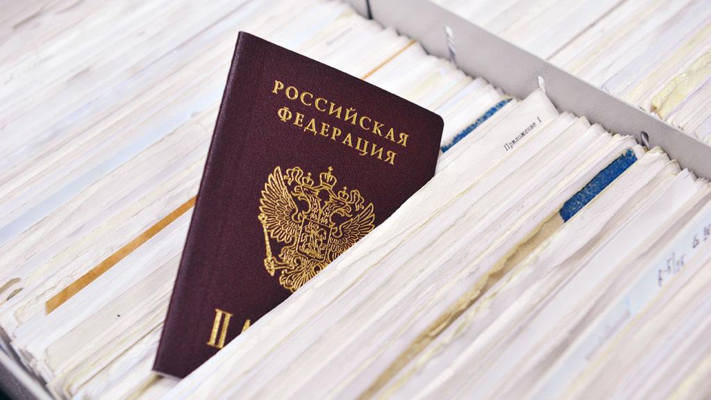 Внж для узбека состоящий в браке с россиянкой