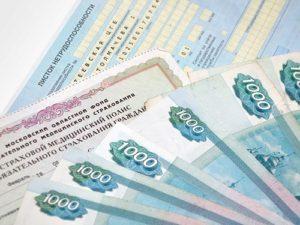 Оплата больничного листа  ростовской области