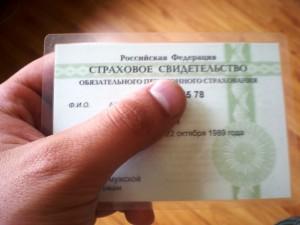 Как долго меняются паспортные данные в снилсе