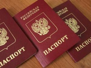 Чулымский паспортный стол цены по замене паспорта
