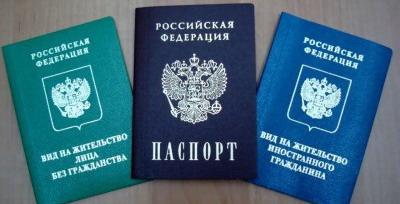 Имея вид на жительство иностранец считается иностранцем