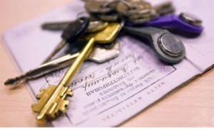 Какие документы необходимы для выписки в саратове саратовской области