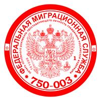 Код подразделения гувд санкт петербурга и ленинградской области