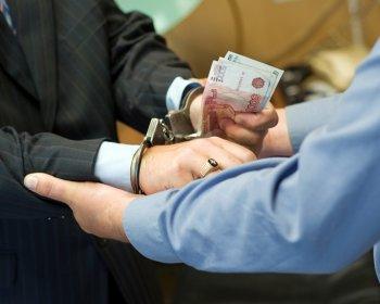 Как дрказввают получение взятки