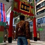 Pc-versionerna av Shenmue I & II är låsta till 30 fps