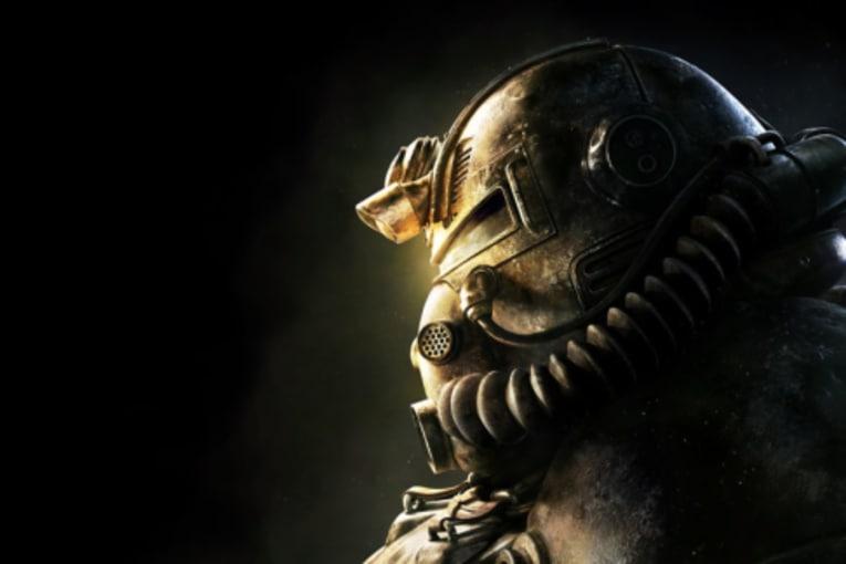 Bethesda har släppts Fallout 76s världskarta