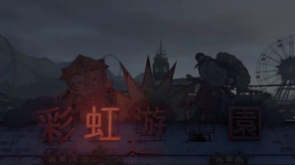 En titt på den nya Rainbow Six: Siege-kartan