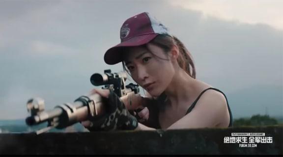 Trailern för den kinesiska mobilversionen av PUBG är ganska bra!