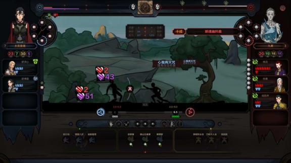 The Scroll of Taiwu har blivt miljonsäljare på Steam, finns endast på kinesiska!