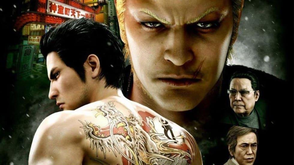Nytt Yakuza kommer annonseras på söndag