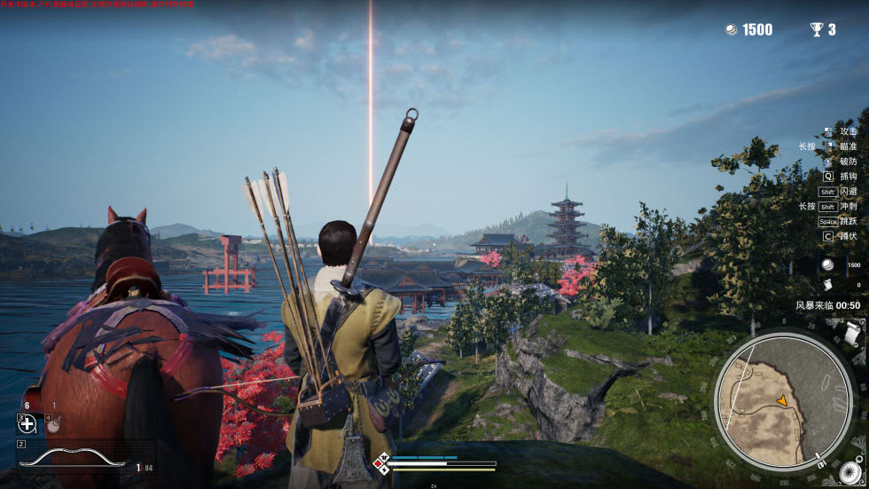 Ännu ett! Kolla in trailern för battle royale-spelet Ran: Lost Islands