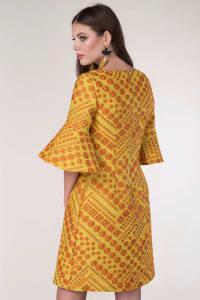 Yellow Frill Sleeve Tunic Dress - Back
