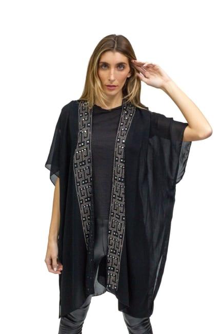 Geometric Border Kimono