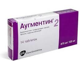 Антибиотики при воспалении горла у взрослых