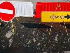 В Краснодаре стартует ремонт участка улицы Октябрьской