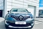 Renault Kaptur 1.6CVT, 2021