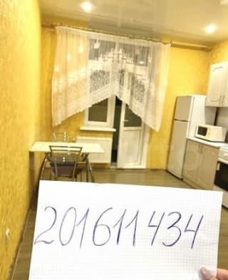 1-к. квартира, 38м², 11/18эт.