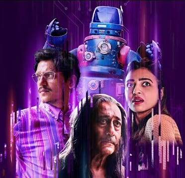 Hotstar Specials OK Computer Full Web Series Leaked Online to Download in hd