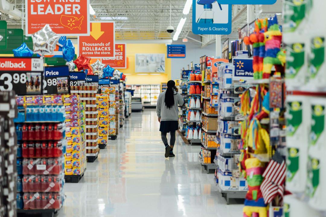 Supermarket. Autor Hanson Lu.