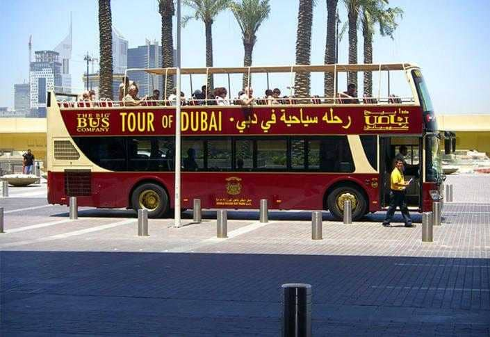 Big Bus Dubai Tours
