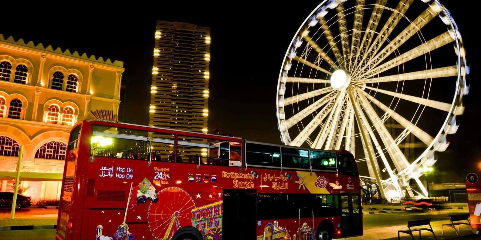 City Sightseeing Sharjah