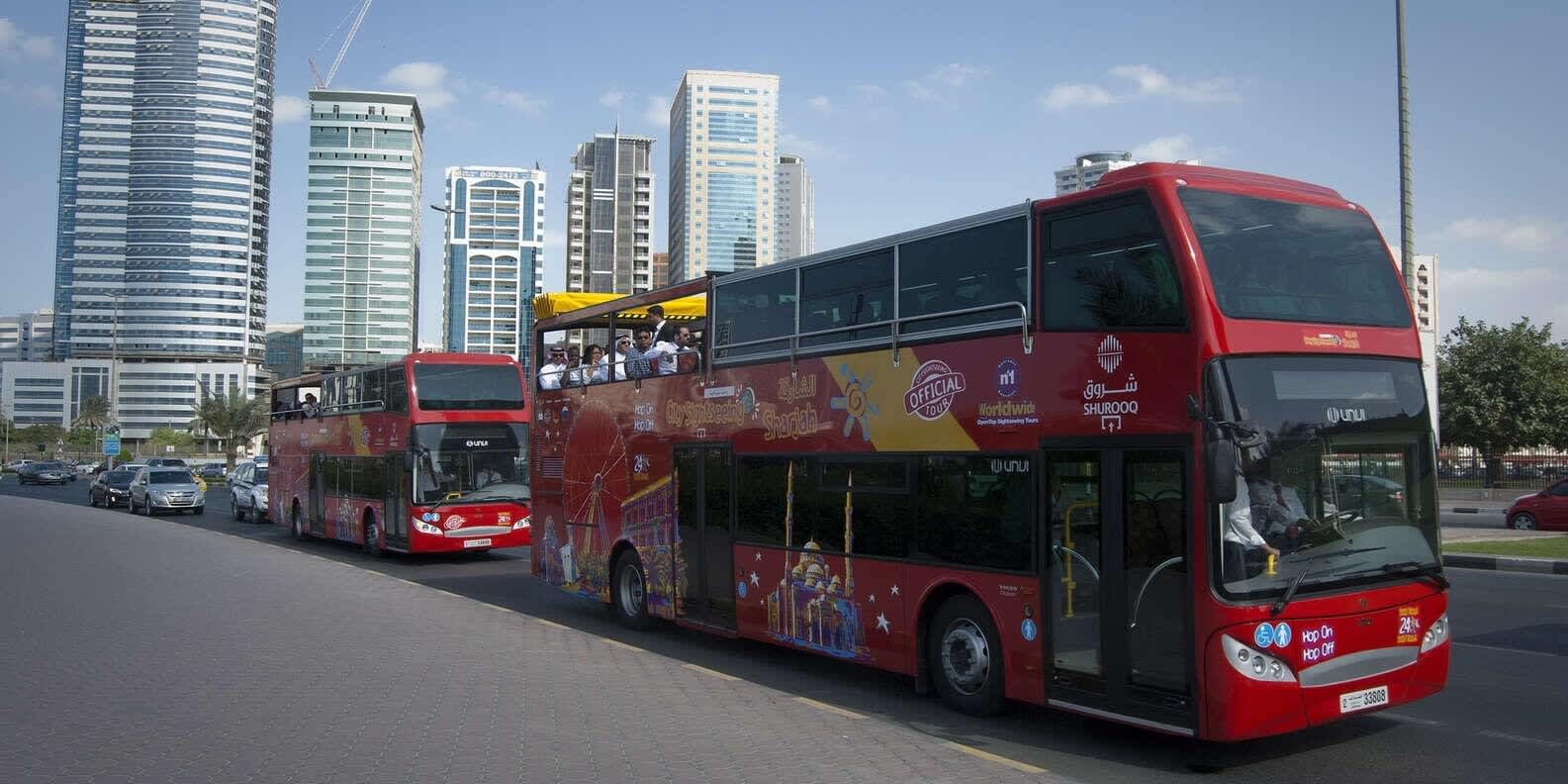City Sightseeing Sharjah