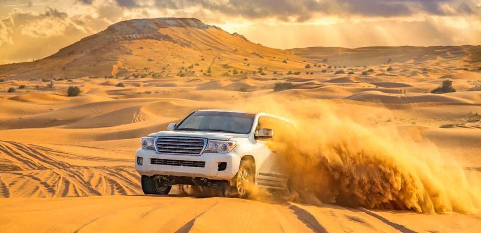Desert Wonder (Desert Safari)