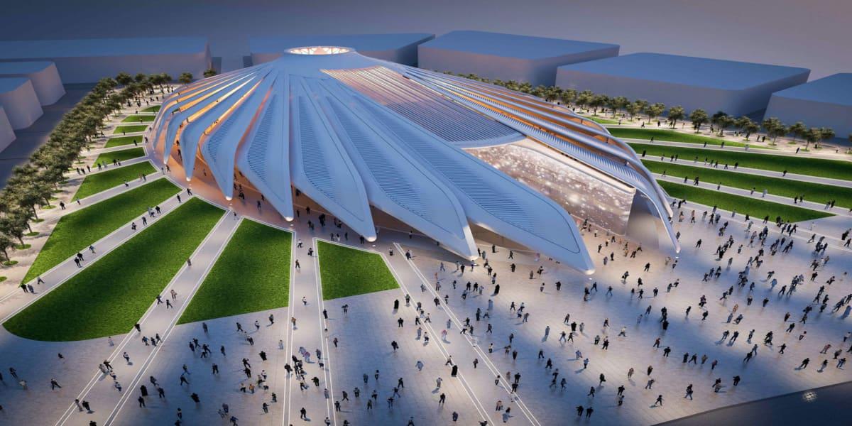 Expo 2020 Tickets