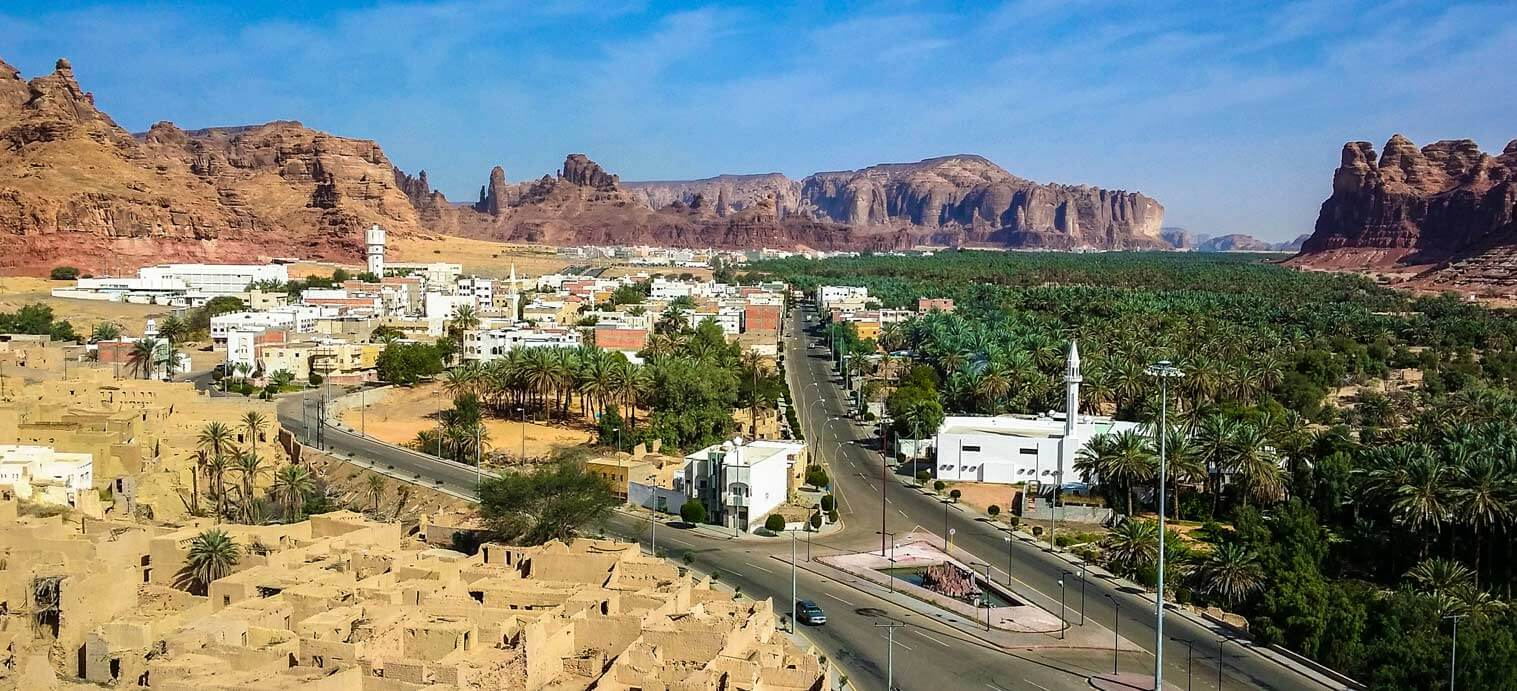 Things to Do in Madina