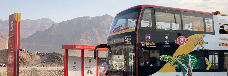 City Sightseeing Al Madinah Hop On Hop Off BusTour
