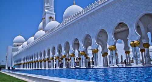 Abu Dhabi City Tour Tickets
