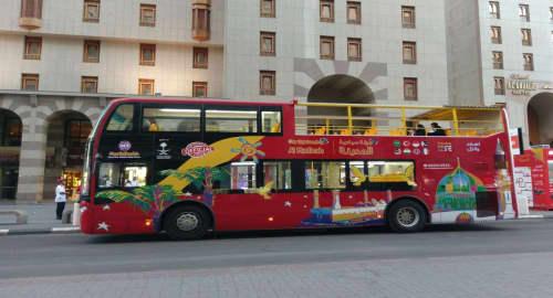 City Sightseeing Al Madinah Tickets