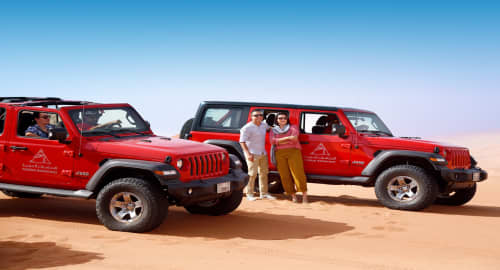 Jeep Adventure Safari