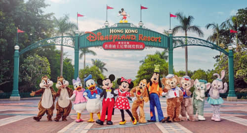 Hong Kong Disneyland Tickets