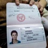 В каких случаях стоит поменять паспорт?