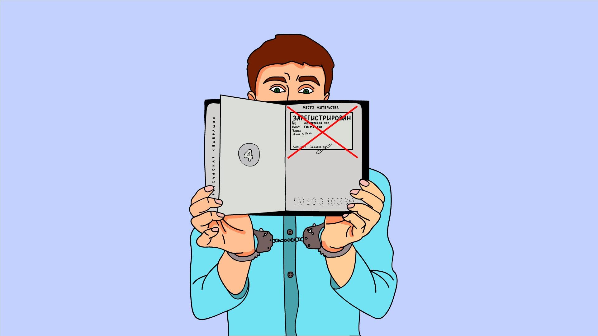 Прописка без права на жилплощадь – условия регистрации без разрешения на собственность и проживание