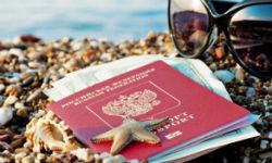 Условия и сроки действия шенгенской визы