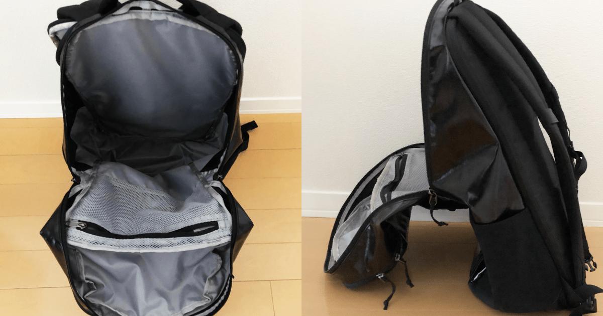 かばんの中身が確認しやすい開け口