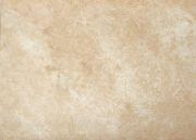 Mediterranean Ivory (Honed) T730