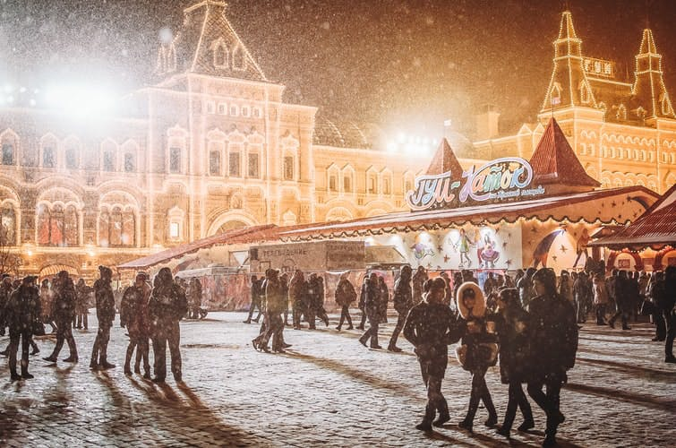 cheap new year destinations - sofia