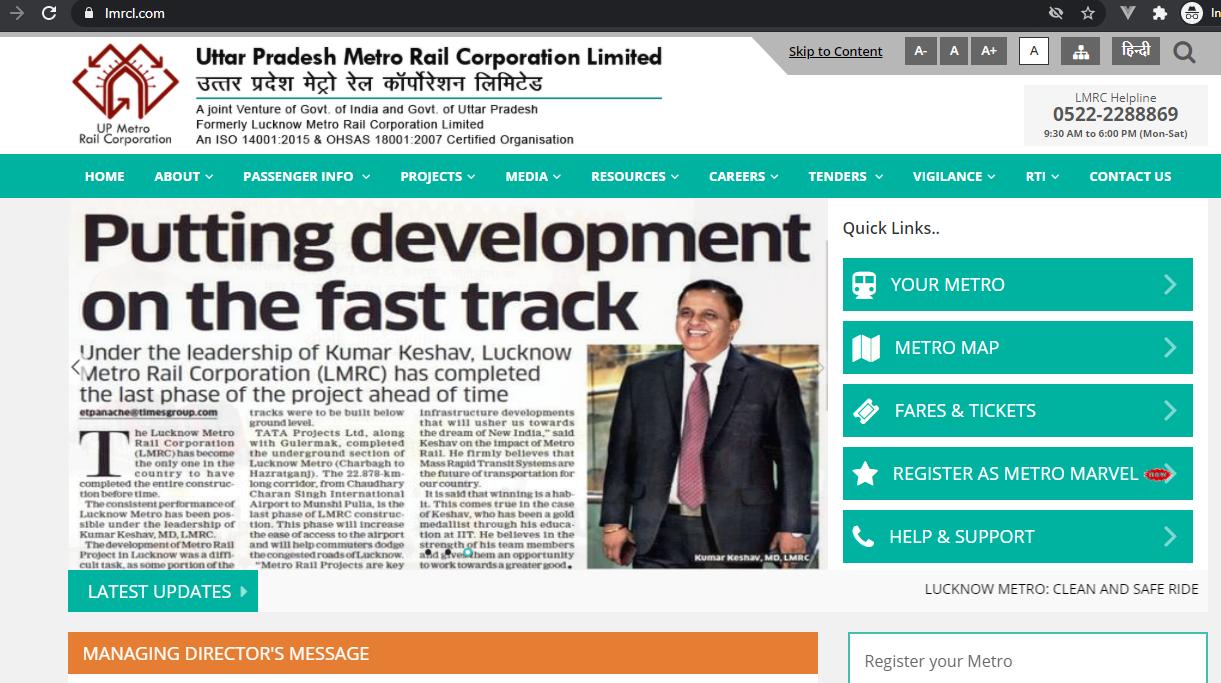 Uttar Pradesh Metro Rail Corporation Limited Recruitment 2020 10th passed, 12th passed, B.E. / B.Tech, Degree and Post graduates railway jobs govt railway jobs sarkari railway naukri