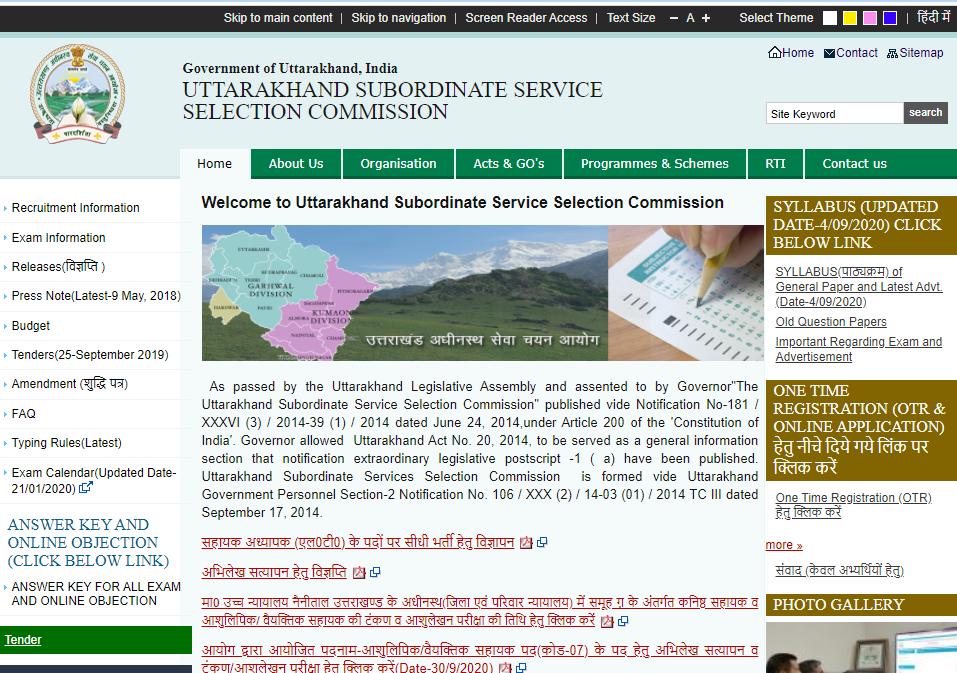 government teaching professor jobs in uttarakhand