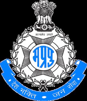 Police Constable Job in Madhya Pradesh Police, Latest Government Vacancies in India, police job in india, police job in madhya pradesh