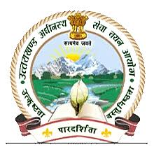 Latest Government Teaching Professor Jobs in Uttarakhand, latest government vacancies, govtvacancy, ukssc job, government job in uttarakhand